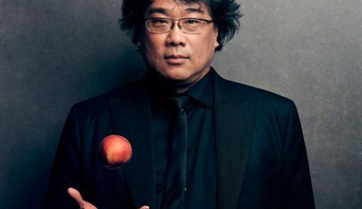 アカデミー賞『パラサイト 半地下の家族』の監督ポン・ジュノとは?経歴や代表作を一挙紹介