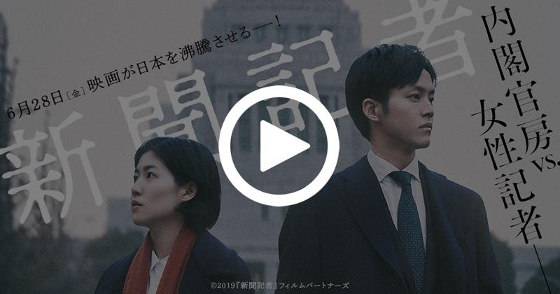 新聞 記者 アカデミー 賞