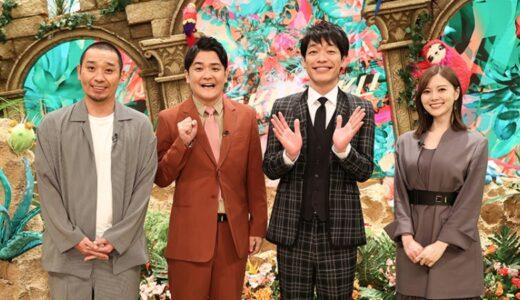 『お笑いオムニバスGP』の見逃し配信動画情報!番組内容・出演者を紹介