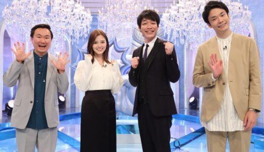 『お笑いオムニバスGP(9/20)』の見どころ・出演者を紹介!見逃し配信はある?